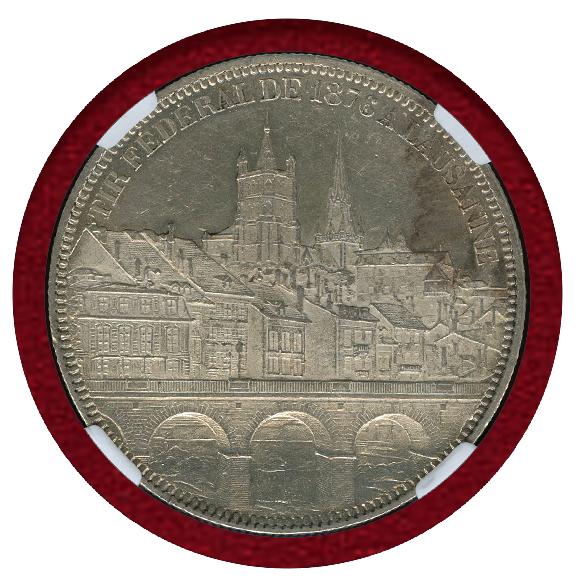 JCC | ジャパンコインキャビネット / スイス 連邦射撃祭 1876年 5 ...