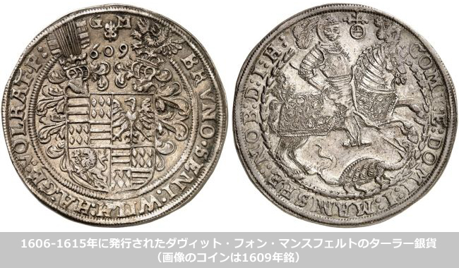 セントジョージメダル
